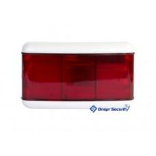 Сирена светозвуковая Шмель-1