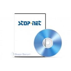 """ПО """"Базовый модуль управления STOP-Net 4.0"""" на 1000 карточек"""