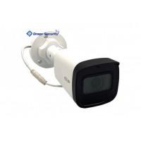 IP камера 2Мп Dahua DH-IPC-B2B20P-ZS