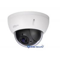 IP камера робот SpeedDome Dahua DH-SD22204T-GN