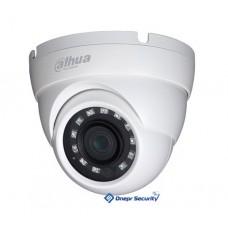 Камера 2Мп Dahua DH-HAC-HDW1220MP-S3 (2.8 мм)