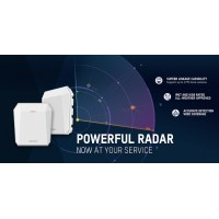 Радиолокатор безопасности для обнаружения вторжений от Hikvision