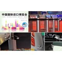 """Наглядное представление работы устройств  Dahua на """"China International Import Expo"""""""