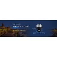 Камера Dahua Hunter для панорамного моніторингу