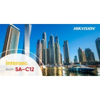 Демонстрація нових технології Hikvision на Intersec 2020
