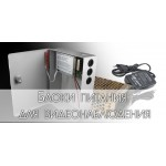 Виды блоков питания камер видеонаблюдения