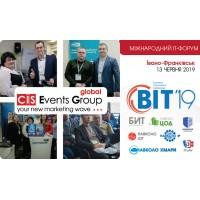 Международный форум «ВІТ- 2019»