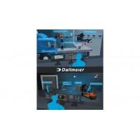 Dallmeier  - разработчик технологий в сфере транспортной логистики