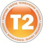 Выбор тюнера Т2 для цифрового телевидения