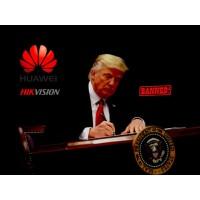 Huawei, Hikvision, Dahua под запретом в США?