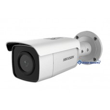 IP камера 4Мп Hikvision DS-2CD2T46G1-4I (4 мм)
