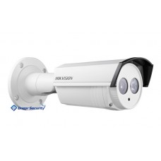 Камера 1,3Мп Hikvision DS-2CE16C5T-IT3 (3.6 мм)