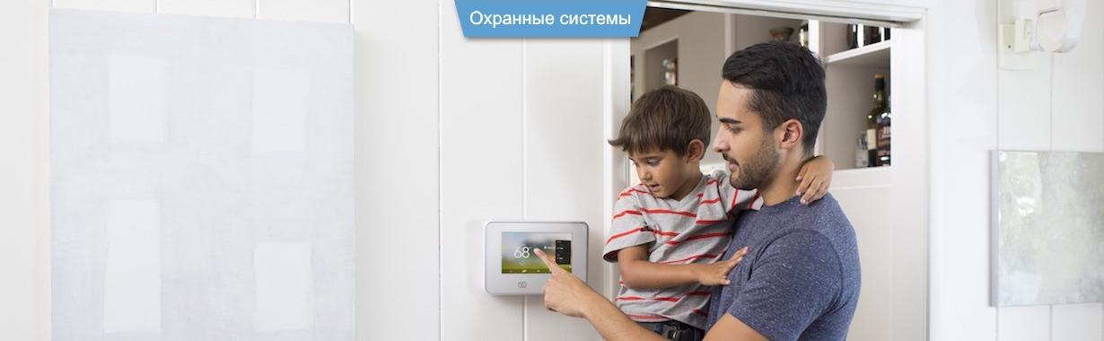 Видеонаблюдение в Днепропетровске