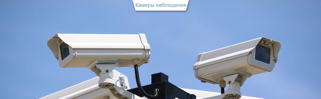 Охранная сигнализация в Днепропетровске