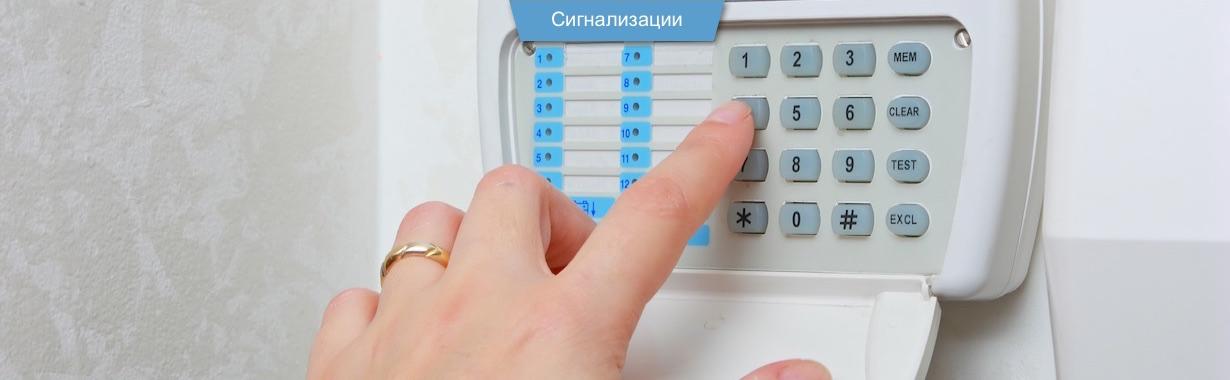 Домофоны в Днепропетровске