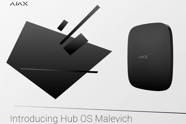 Операционная система Malevich 2.5 для Ajax Hub